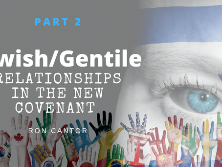 Jewish/Gentile Relations in the New Covenant Part 2