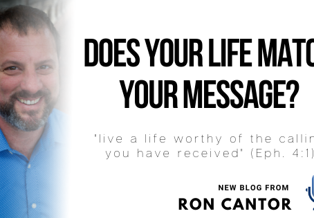 Does your Life Match your Message?