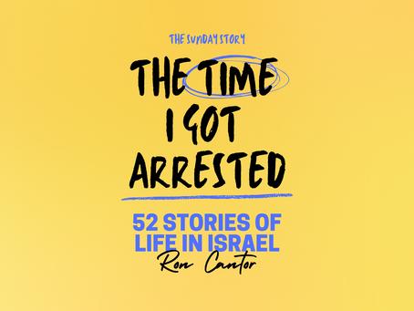 The time I got arrested in Jerusalem - 04