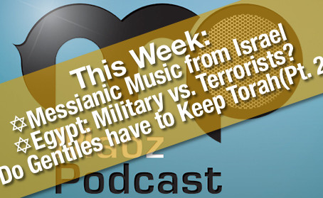 [Podcast ep. 25] Israel News, Teaching and Music