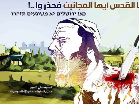 PLO under fire for inflammatory Facebook posts