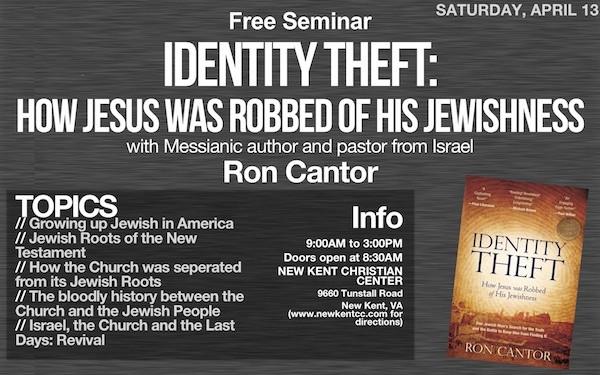 seminar flyer for Ken