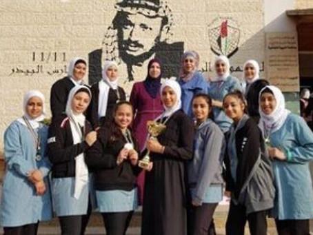 Plaque dedicated to teen suicide bomber at Bethlehem girls' school