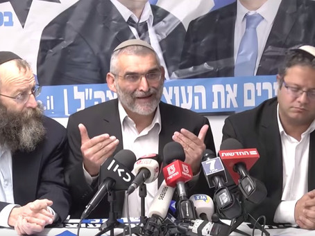 Judges bar 'racist' Jewish candidate from running for Knesset; allow Arabs who reject Jewish state
