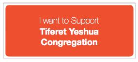 Partner with Tiferet Yeshua