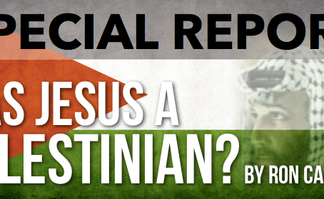 SPECIAL REPORT: WAS JESUS A PALESTINIAN
