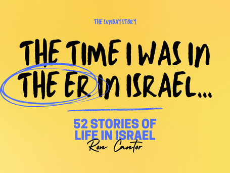 The time I was in the ER in Israel - 16