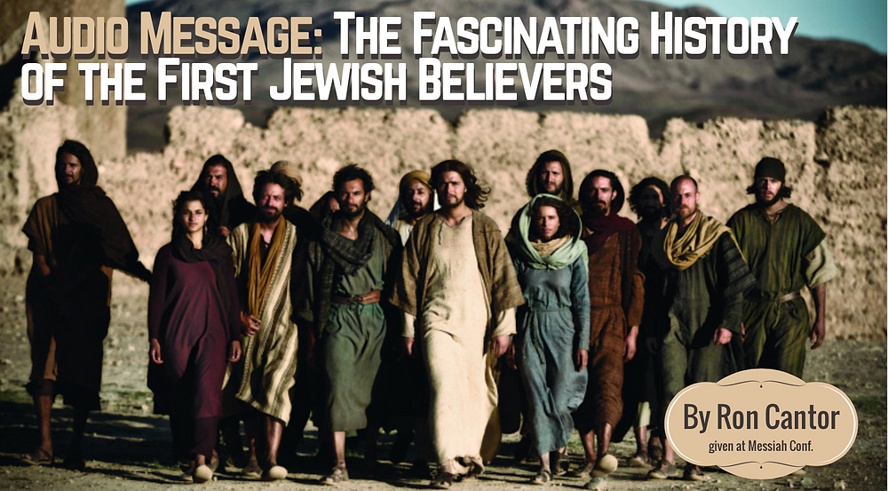 History of First Messianic Jewish believers