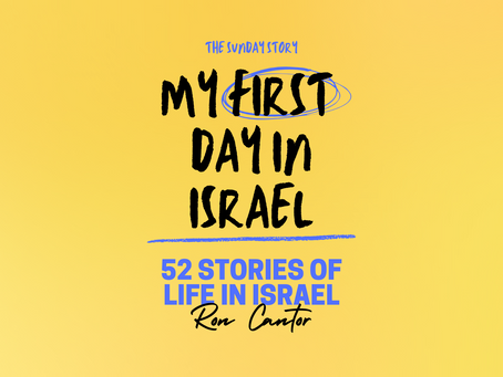 My First Day in Israel - 02