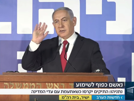 Bibi Comes out Fighting!