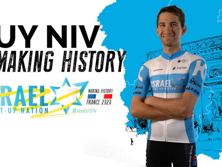 First Israeli completes all 21 stages of Tour de France