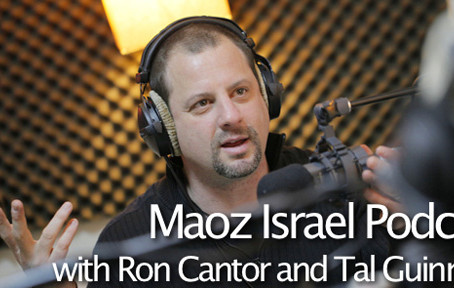 Maoz Podcast with Ron and Tal is back! [046]