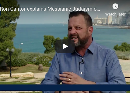 Watch! Ron explains Messianic Judaism on Israel 24 News!