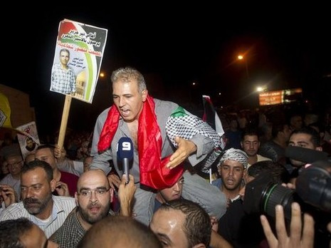 AFP / They celebrate in Ramallah