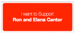 Partner with Ron and Elana Cantor
