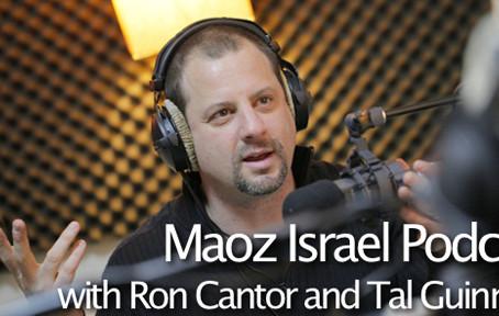 [Podcast 039] Hamas leader granddaughter in Israeli hospital
