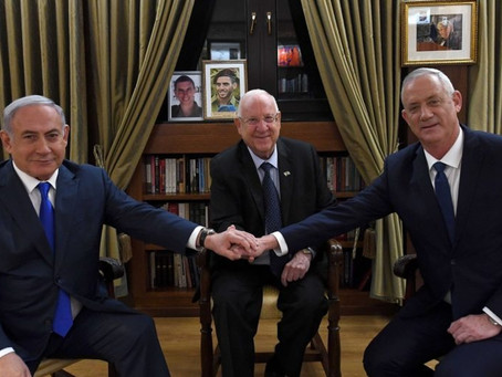 After a year and a half, Israel to get New Government today