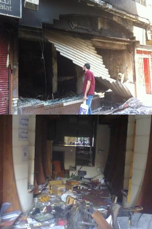 Complete destruction of Egyptian Bible Society by Muslim Fundamentalists.