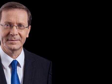 "Israel's 11th President Takes Office—Hertzog Promises to be ""President for All"""