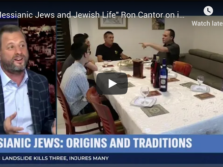 Ron Cantor on i24 News in Israel — Again!