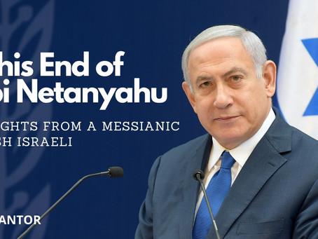 Netanyahu charged with fraud, bribery; politcal turmoil ensues