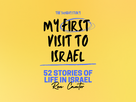 My First Visit to Israel - 03