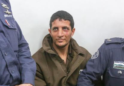 Israel rocked by murder-rape of young Jewish girl