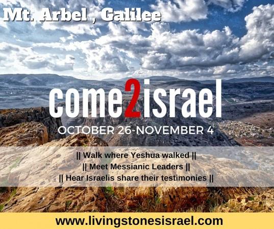 Copy of Galilee-2