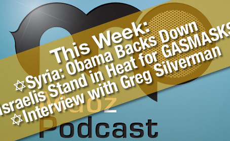 [Podcast 27] Obama and Syria, Gas Mask Shortage and Teaching from Ron