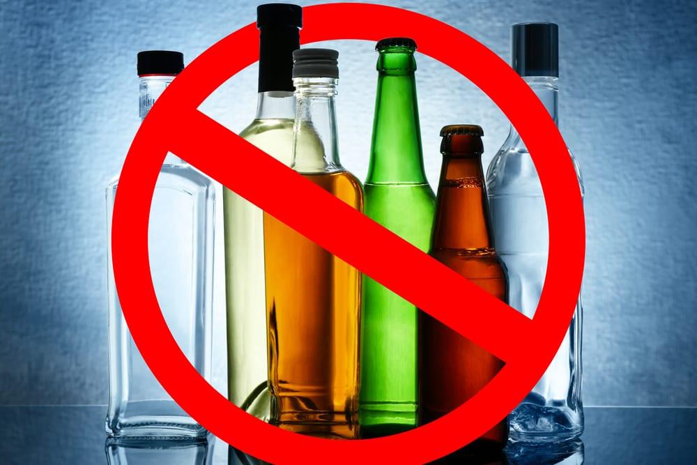 an alcohol ban sign