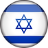 israel-flag-3d-round-medium.png