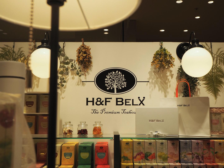 H&F_BELX_yurakucyou_16.JPG