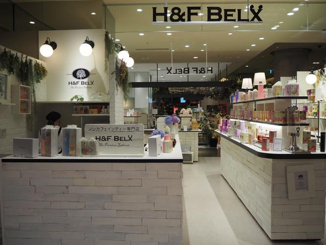 H&F_BELX_yurakucyou_08.jpg
