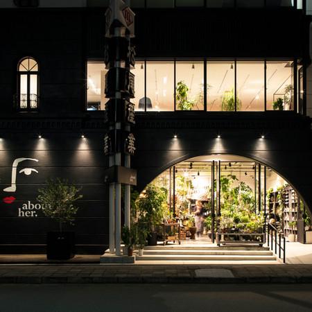 「about her」  アパレルメーカーの物流倉庫を衣食住を扱う物販店への改装計画です。「あなたのライフスタイルを豊かにする」をテーマに様々な生活スタイルを持つ 人々の為の複合施設。