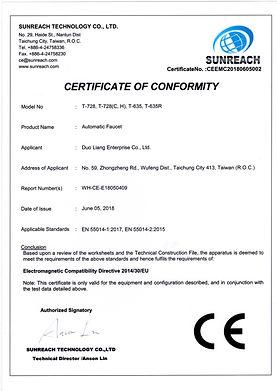 多亮企業有限公司CE認證-1.jpg