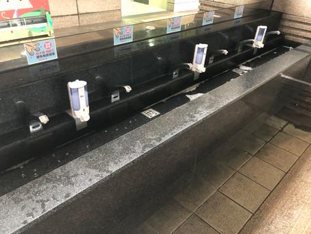 國3 西湖服務區-裝設DOL感應水龍頭