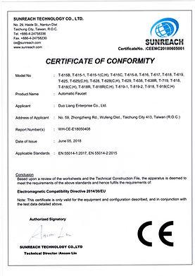 多亮企業有限公司CE認證-2.jpg