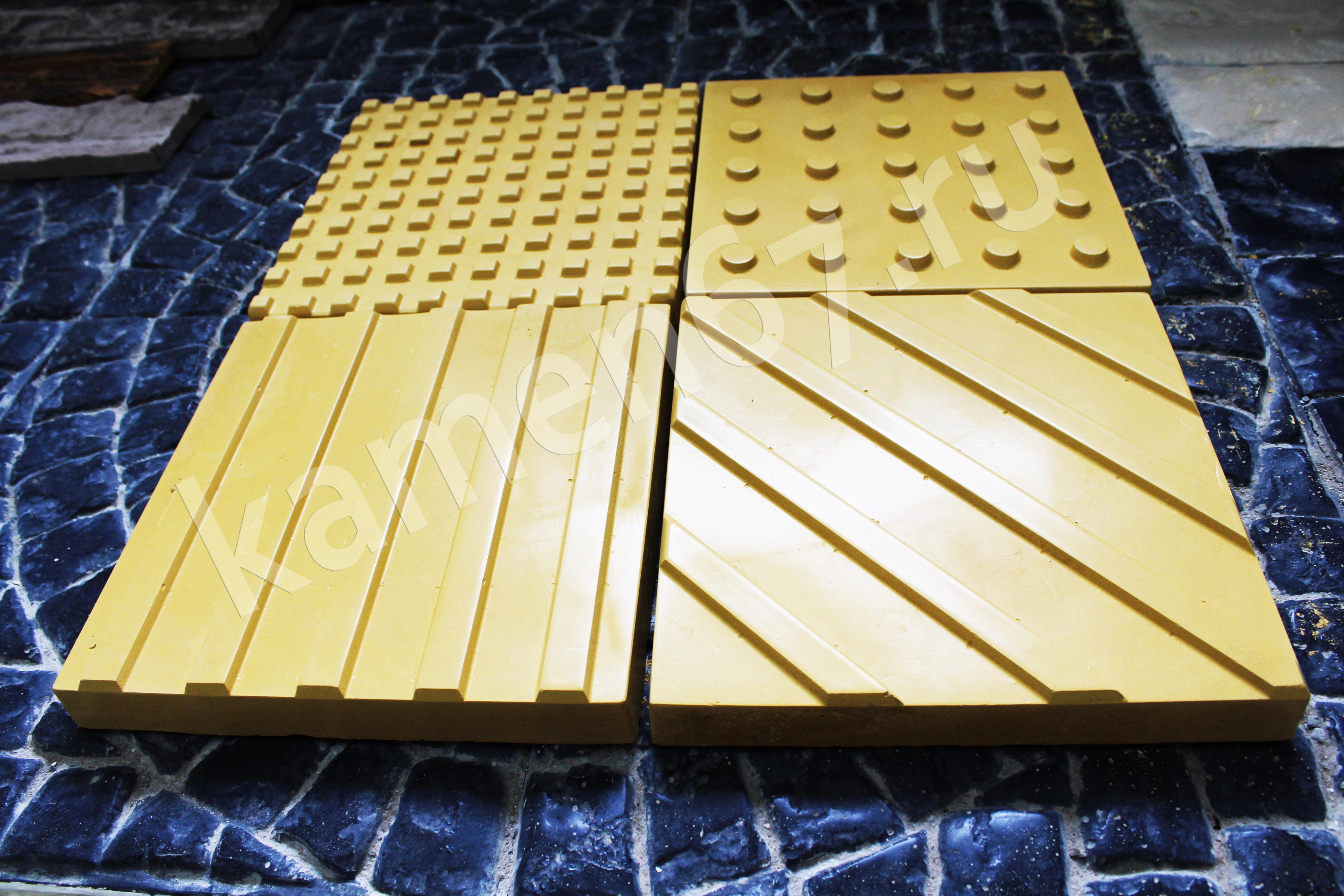 Тактильная плитка