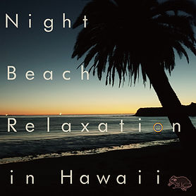 relaxing calming healing meditation mindfulness sleep yoga spa nature