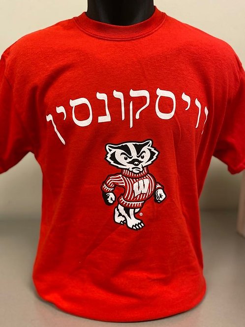Short Sleeve Bucky Hebrew Wisconsin T-Shirt