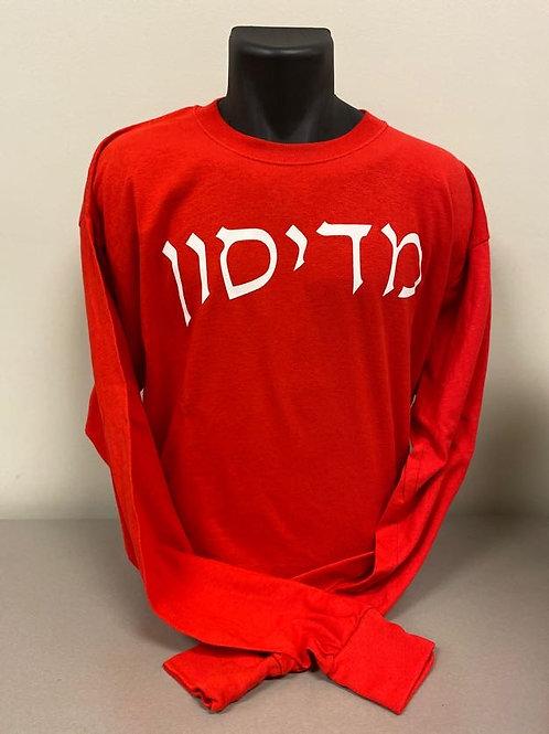 "Long Sleeve Hebrew T-Shirt ""Madison"""
