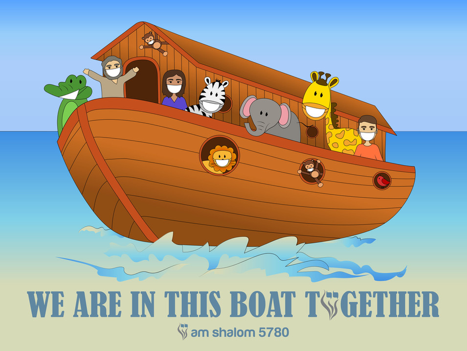 we are in this boat together
