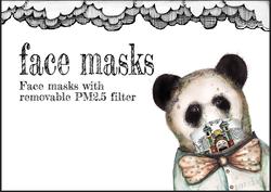 Face masks by Jenny Wood