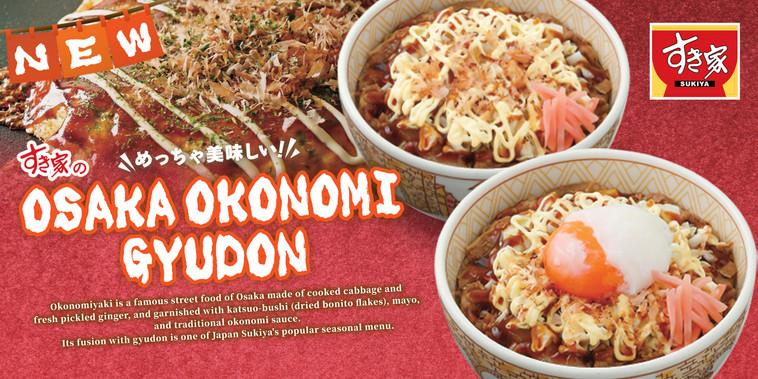 Osaka Okonomi Gyudon