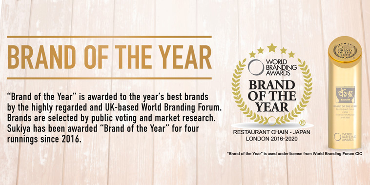 brand of the year - revised.jpg