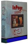 Inpage box2.jpg