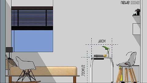 newo home escritorios-14.png