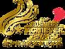 SG Top Business Achiever Award 2017 (002
