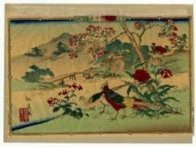 The Historical Society of Pennsylvania's collections include a variety of resources on the experiences of Chinese immigrants in Philadelphia and beyond. Resources include published materials, manuscript collections, newspapers and other periodicals, photographs, and other graphics.