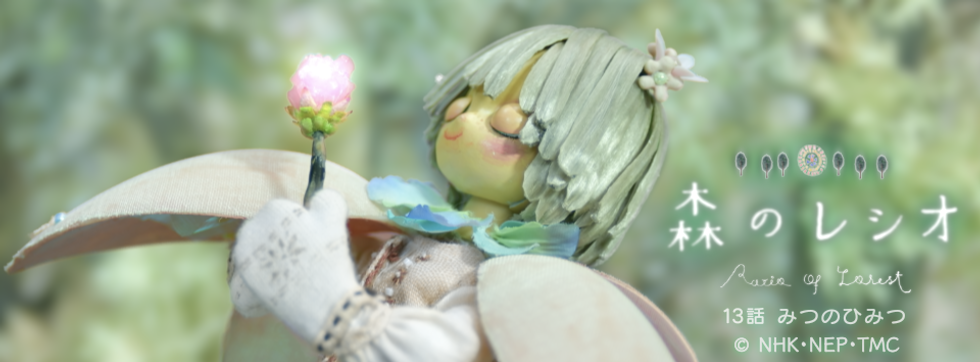 HPBanner_Ratio13_210306a.png
